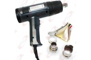 1500W PRO HEAT GUN W/ ACCESSORIES SHRINK WRAPPING 4 NOZZLES